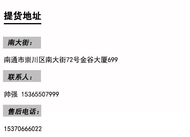 公司地址介绍.png